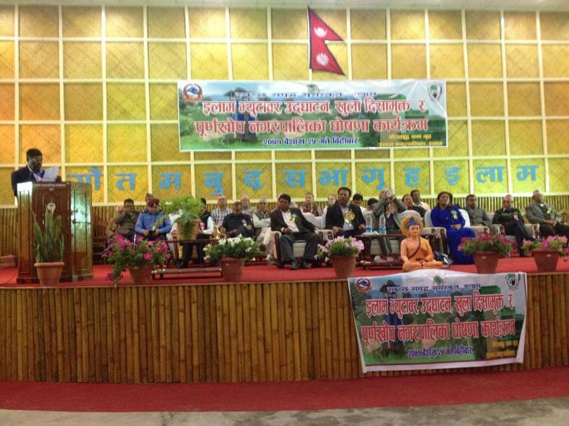 Ilam Municipality ODF declaration ceremony 2